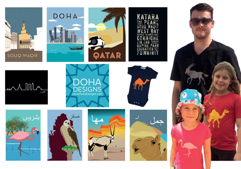 Doha Designs